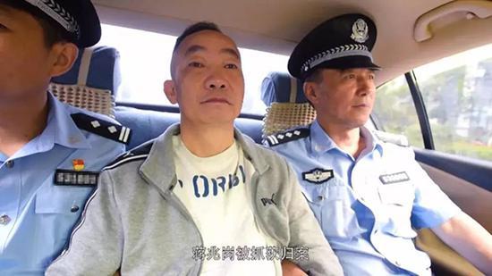 图为蒋兆岗被抓获 图源:中央纪委国家监委网站