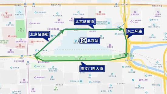 北京今明两天出行这些路段避开公交地铁也有调整