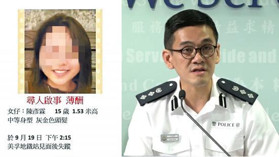 抹黑港警奸杀15岁少女 警方揭穿谣言:居心险恶