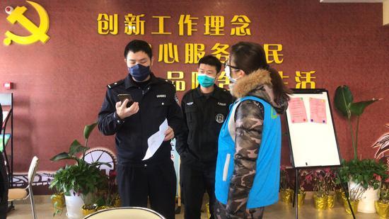 小区现武汉来沪火车票 多方合力追踪3小时