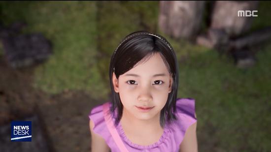 VR公司复原的娜燕(MBC电视台)