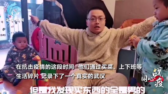 新闻主播的武汉日记:疫情结束 每天吃一碗热干面
