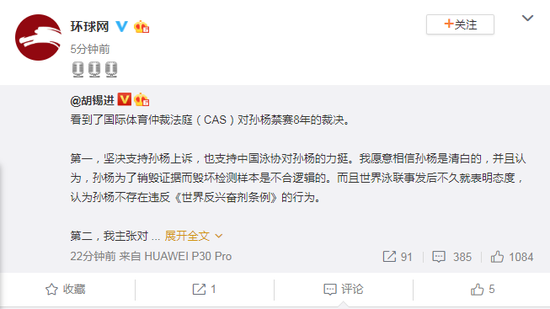 蓝冠界反兴奋剂机蓝冠构的纠纷不应视为中国受到图片