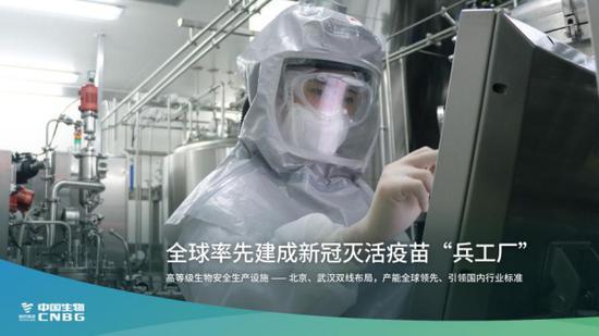 疫苗生产车间