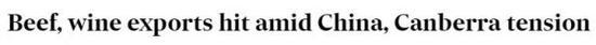 《澳大利亚金融评论报》网站截图