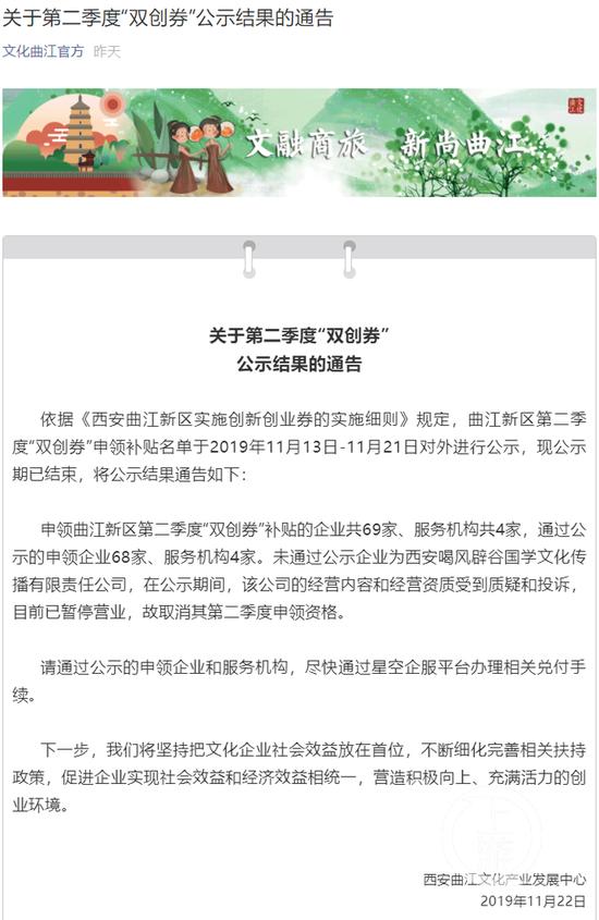 手机百盛娱乐官网·手机号13、15、18……开头的人注意了:8月起新变化,全国执行!