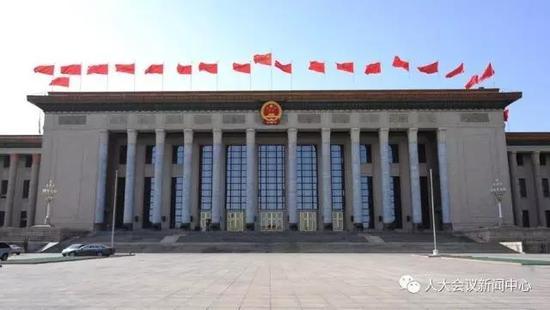 北京赛车pk10靠谱平台:十三届全国人大一次会议闭幕会将于20日上午举行