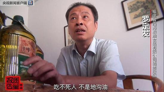 广东快乐十分官网 11