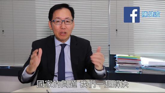 陈健波呼吁年轻人一起促进国家发展(图源:陈健波脸书)