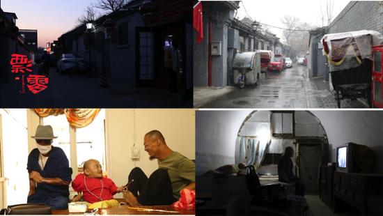 王佩 纪录片 《漂零》