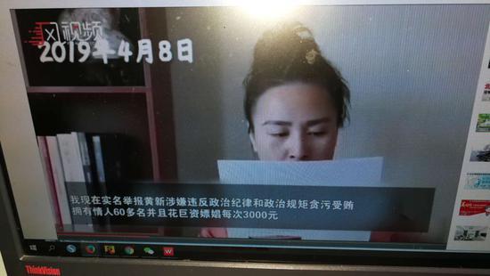 华融回应员工被妻子举报有60多名情人:正进行核查