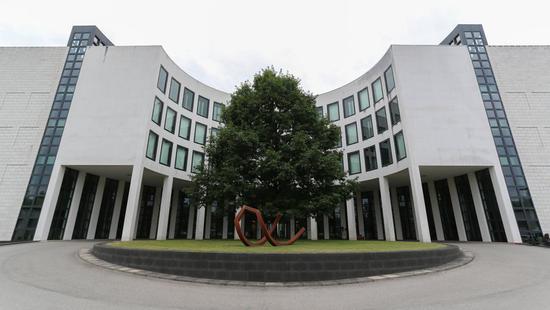德国联邦检察院 图:《明镜》周刊