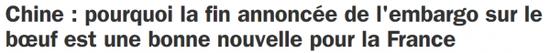 法国公共电台网站报道截图