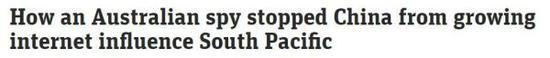 澳洲新闻网报道截图
