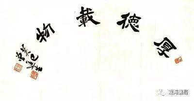 (曾进生书法)