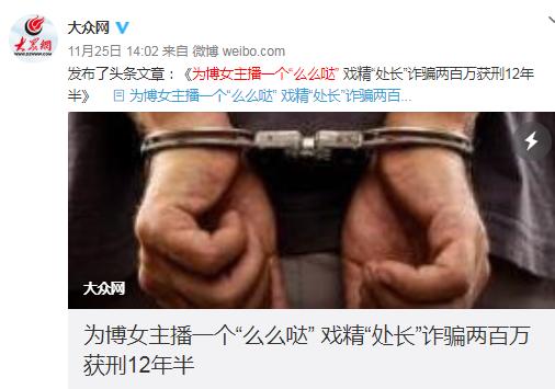 mg真人游戏_成名高速货车侧翻掉落大量纸板 路政交警30人清理4小时