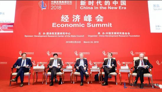 ▲中国发展高层论坛供图