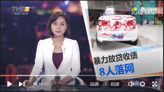 ▲新闻报道截图