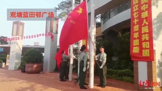 港人过国庆:两千的士挂国旗巡游 万人报名护国旗