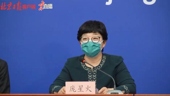 【摩鑫开户】北京通报2例特殊病例摩鑫开户出现症状后图片