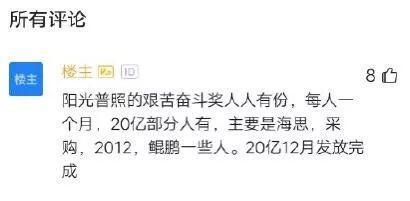 万博体育中文|上海自贸区临港新片区发布支持人才发展系列政策