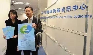 从1999年开始,香港调解便进入了发展阶段,从专业服务、培训及评审制度和国际推广三方面发展起来。