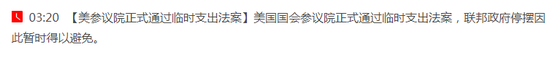 「旭星娱乐代理怎么样」媒体人:恒大若解雇卡纳瓦罗要赔4亿解约金
