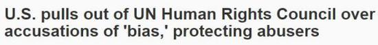《今日美国报》网站截图