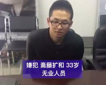 视频 最蠢劫匪!日本男子曼谷抢劫不成反被困