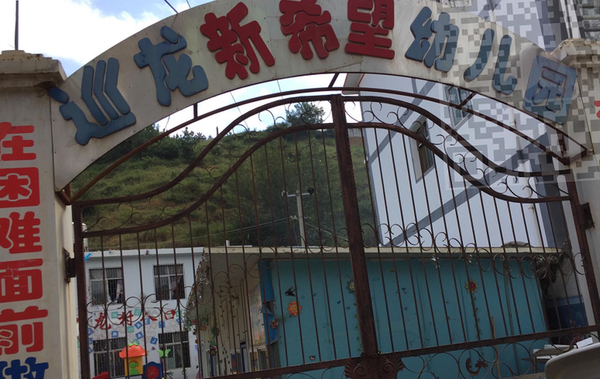 北京pk10吊一码方案怎么玩