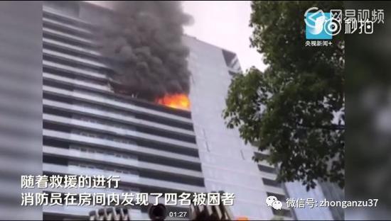 """▲杭州""""保姆纵火案""""现场情况。视频截图"""