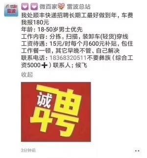 """图源微信公众号""""四川省彝文考试信息"""""""