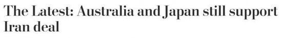 《华盛顿邮报》网站报道截图