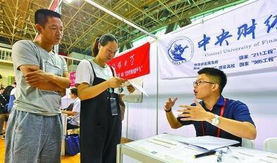 6月23日,考生家长在江西省一高招咨询会上了解高校招生情况。新华社记者 彭昭之摄
