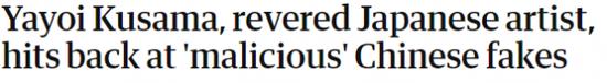 英国《卫报》网站报道截图