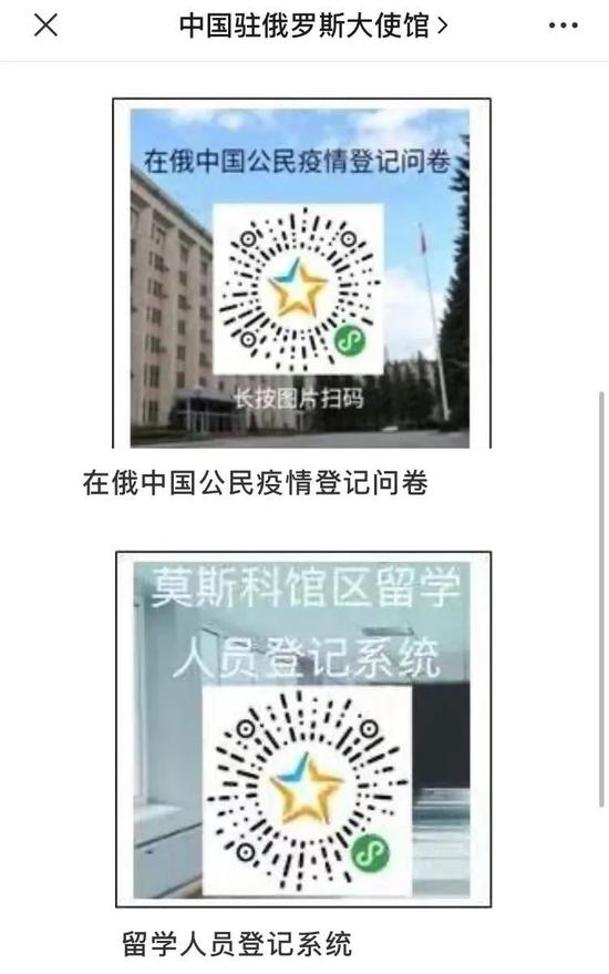 """省委书记要求""""举全省之力"""" 副省长紧急前往绥芬河图片"""