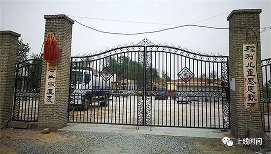 在位于武安市西三环公路东侧的民建福利爱心村,院落的大门已被紧锁。摄影:牛其昌