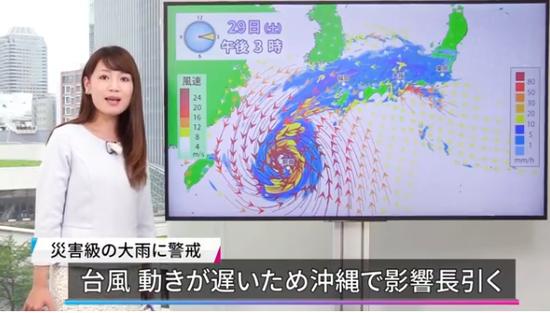图片来源:雅虎日本视频截图