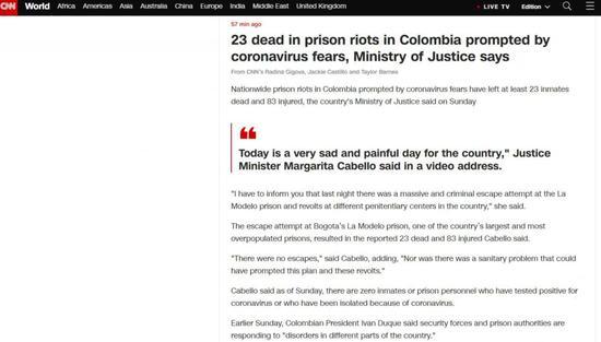 哥伦比亚监狱暴动致23死90伤 比灾难更可怕的是恐慌
