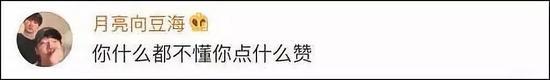 """皇冠66814,白手起家 她是女版""""刘强东"""""""