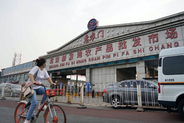 天富开户,慌天富开户北京新发地购置的果蔬鱼肉可以图片