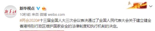 【杏悦平台】护国家杏悦平台安全的法律制度和执行机图片
