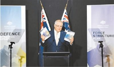 7月1日,澳大利亚发布 《2020年国防战略修订》和《2020年部队结构计划》,澳总理斯科特·莫里森发表演讲时承诺,将在未来10年投入2700亿澳元(约合1869亿美元)研发并升级作战能力,并将加强对印太地区的关注。(资料图片)