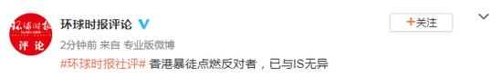 """77yule_铁拳利剑 捍卫群众""""舌尖上的安全"""""""