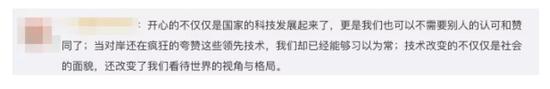 友博国际官网 - 上合青岛峰会 中国取得这八大成就