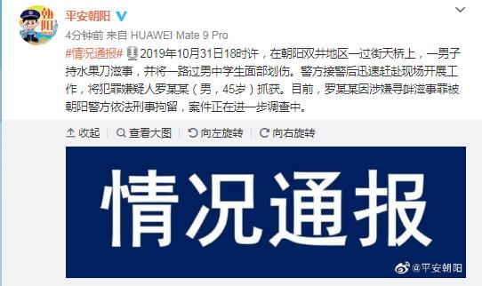 bwin球队中文叫什么-云南陇川万人齐舞共庆目瑙纵歌盛会
