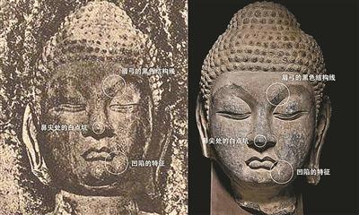 本次拍賣的佛首石雕與龍門石窟1720窟歷史照片中的佛首諸多細節相似