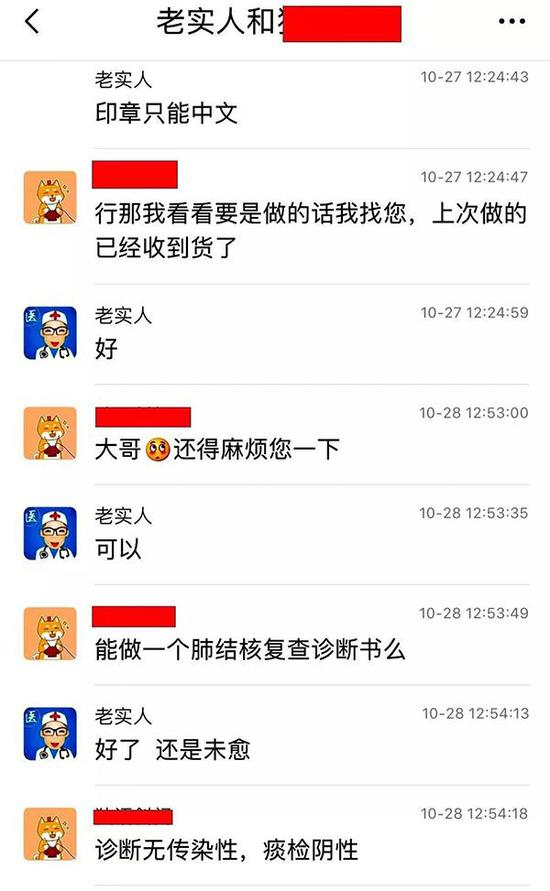 """新万博取款到账快系列 - LOL中最""""毒""""技能?这不仅仅是救死扶伤啊!"""