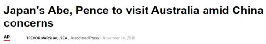 ▲美聯社報道截圖
