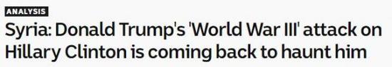 ABC新闻网报道截图